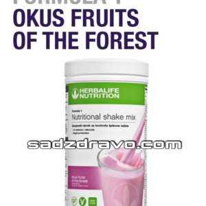 Herbalife F1 Fruits of the forest
